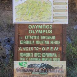 GRK1 Olymp beim griechischen Feriencamp für Jugendfreizeiten direkt am Mittelmeer