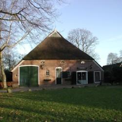 Außengelände Freizeitheim Anderhoes in den Niederlanden